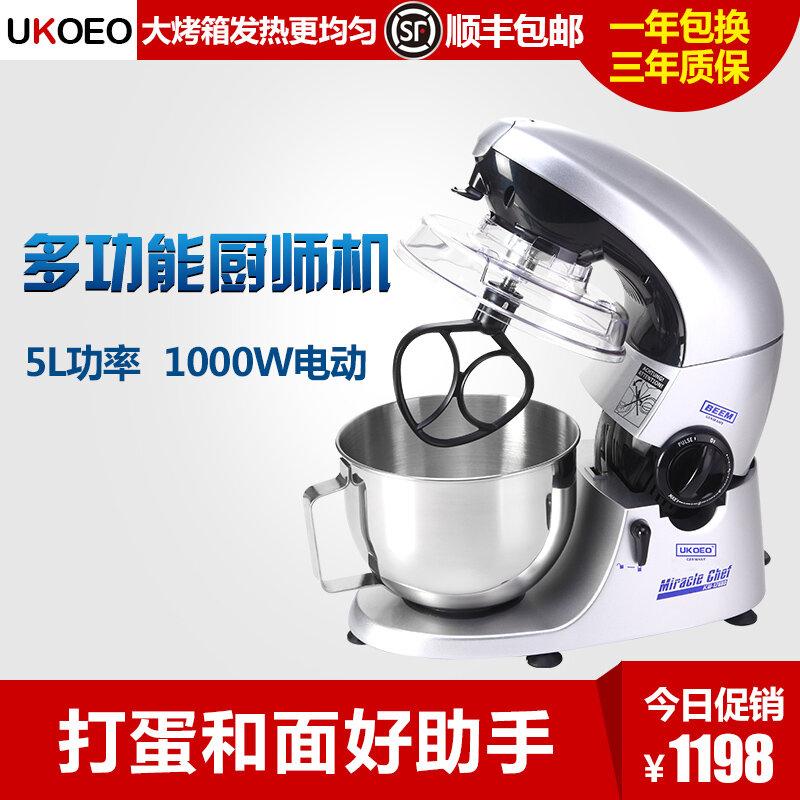 Máy đánh trứng Ukoeo 1000W