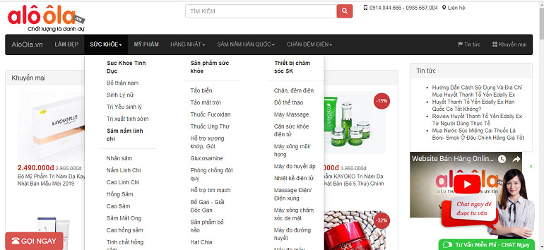 Siêu thị trực tuyến Aloola.vn rất phong phú và đa dạng về các mặt hàng sản phẩm