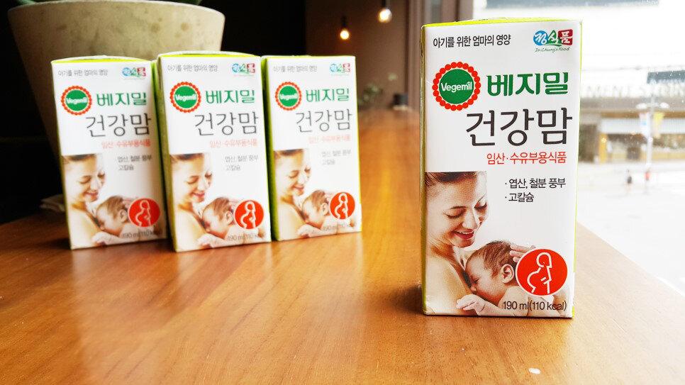 Vegemil có thể dùng cho cả phụ nữ trong thời kỳ mang thai và cho con bú