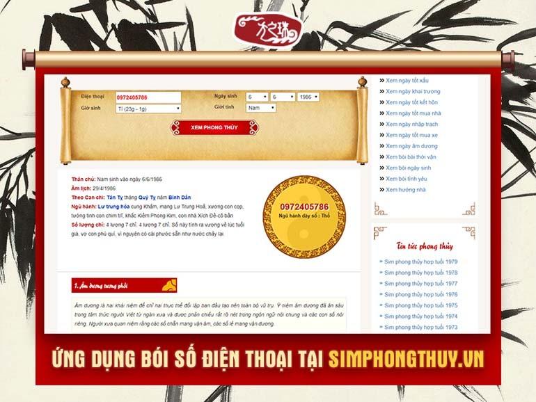 Ứng dụng bói số điện thoại tại simphongthuy.vn