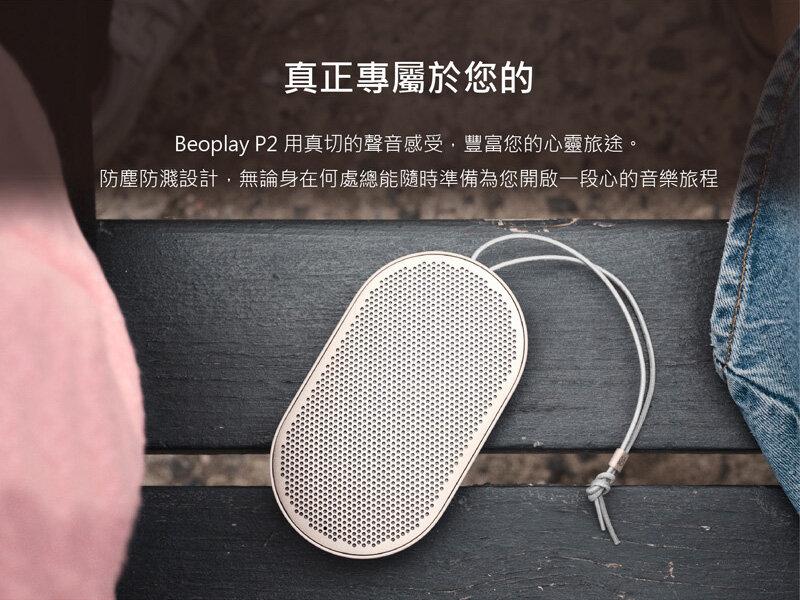 Loa B&O Beoplay P2 màu trắng sang trọng
