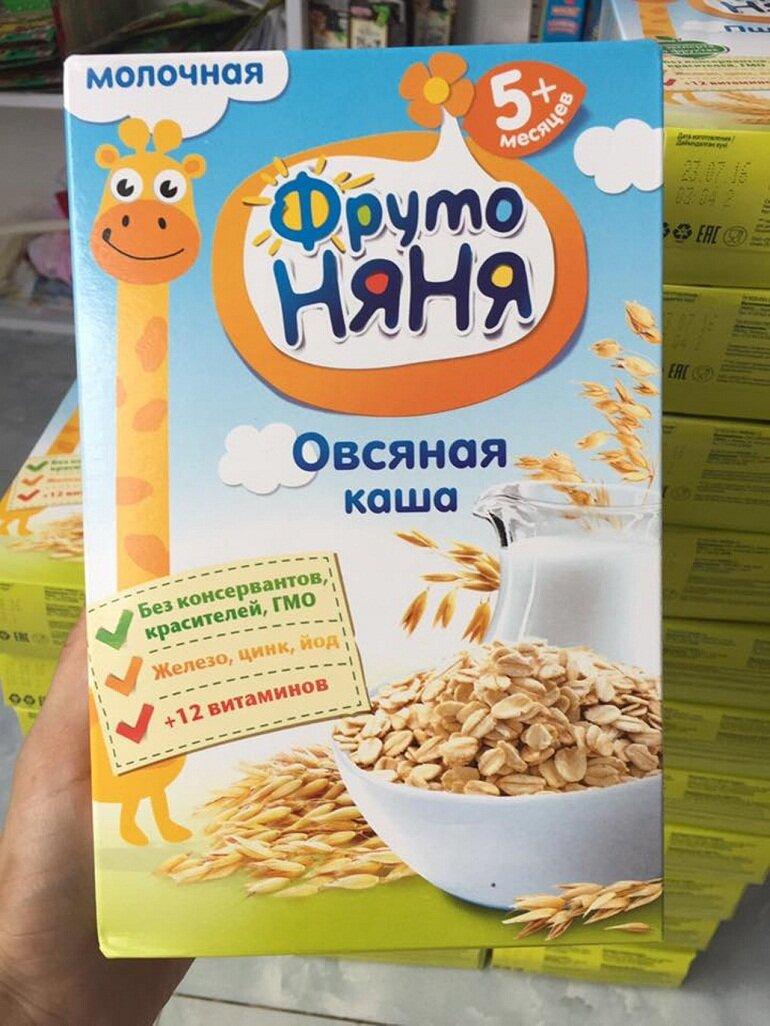 Bột ăn dặm của Nga giàu dinh dưỡng cho bé phát triển khỏe mạnh và thông minh