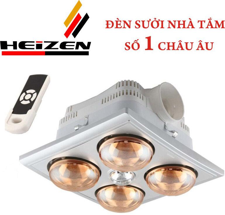Đèn sưởi nhà tắm âm trần 4 bóng Heizen với nhiều tính năng hiện đại