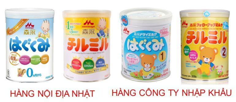 Sữa Morinaga có mấy dòng?