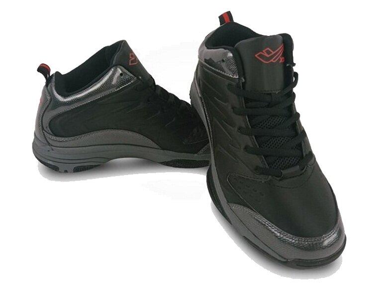 Giày bóng rổ giá rẻ XPD-EA64