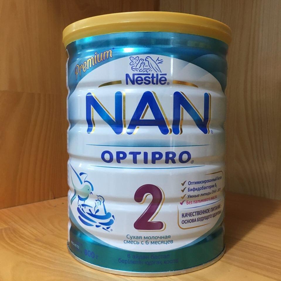Sữa NAN (Nga) số 2