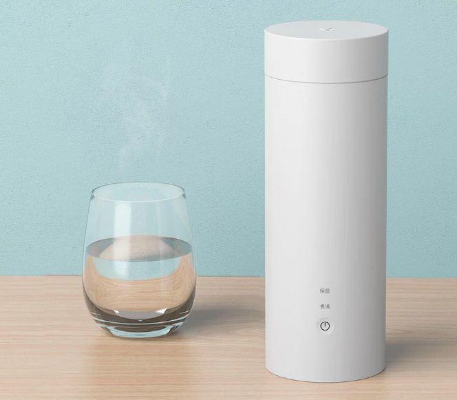 bình giữ nhiệt Xiaomi Yunmi Travel Electric Cup