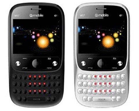 QMobile-M57-jpg[1186083644].jpg