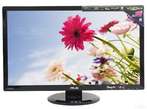 Asus VG27AH, 27'' Full HD (1920 x 1080) (Giá tham khảo: 7.891.000đ)