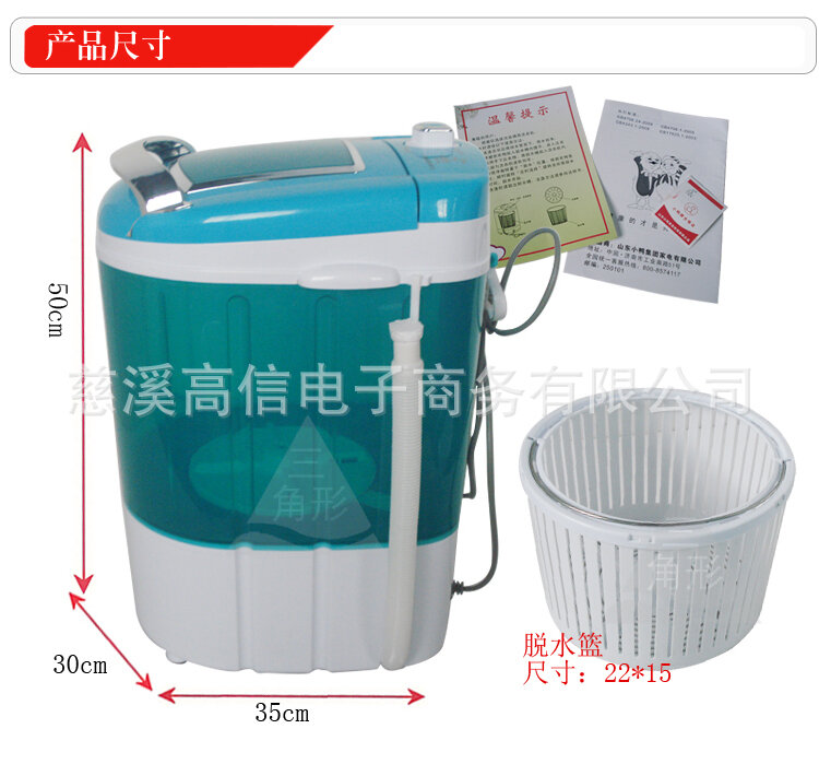 Top 12 máy giặt mini cho sinh viên tốt   Máy giặt Yoko XPB30-8 3kg
