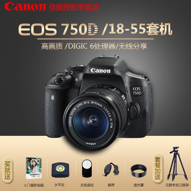 """750D từng một thời là """"con cưng"""" của Canon"""