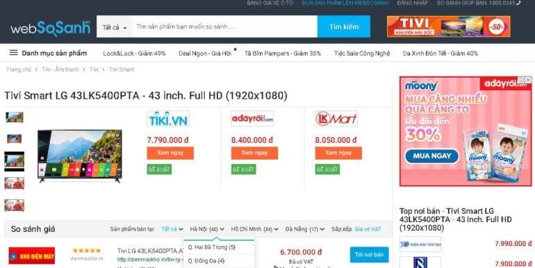 Smart Tivi LG 43 inch 43LK5400PTA