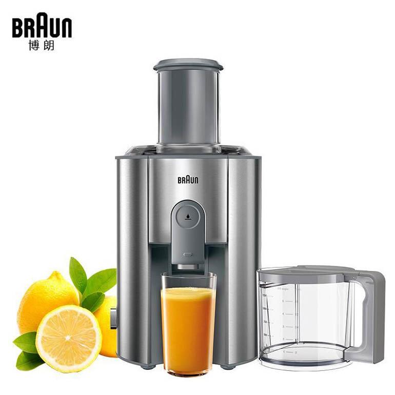 Máy ép trái cây Braun J700