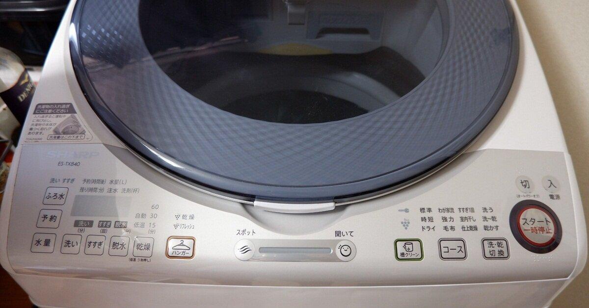 Có nên mua máy giặt công nghiệp nhật hay không?