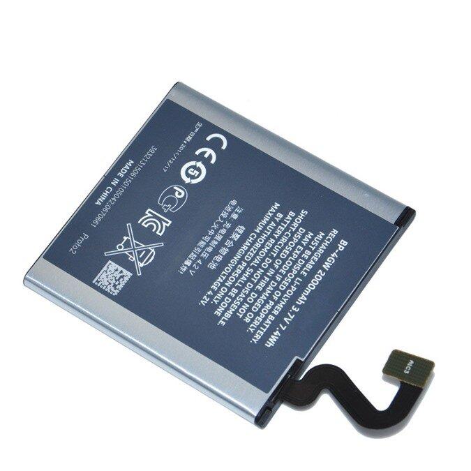 Pin Lumia