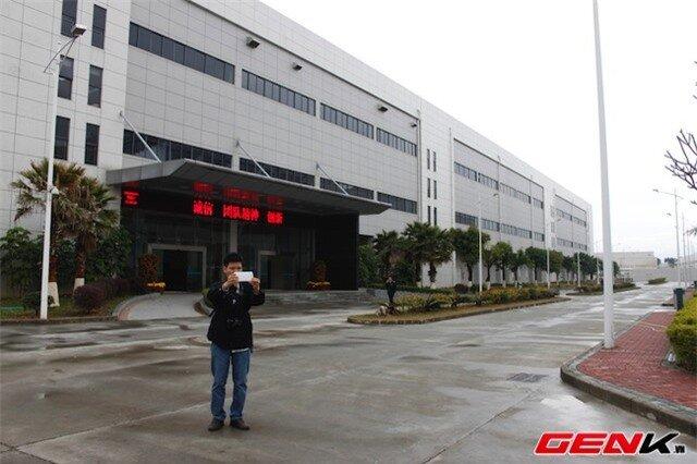 Một tòa nhà trong khu tổ hợp nhà máy của Gionee tại Đông Quảng.