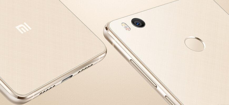 Điện thoại Xiaomi Mi 4S