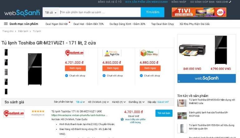 Giá tủ lạnhcấp đông mềm ToshibaGR-M21VUZ1 bao nhiêu tiền ?