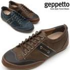 Giày sneaker nam năng động G1325