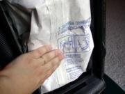 Túi lọc khí