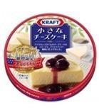 Phô mai Kraft Nhật Bản vị cherry