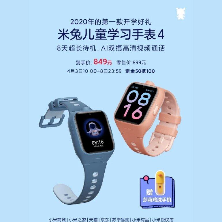 Giới thiệu đồng hồ trẻ em Xiaomi Bunny Children's Watch 4