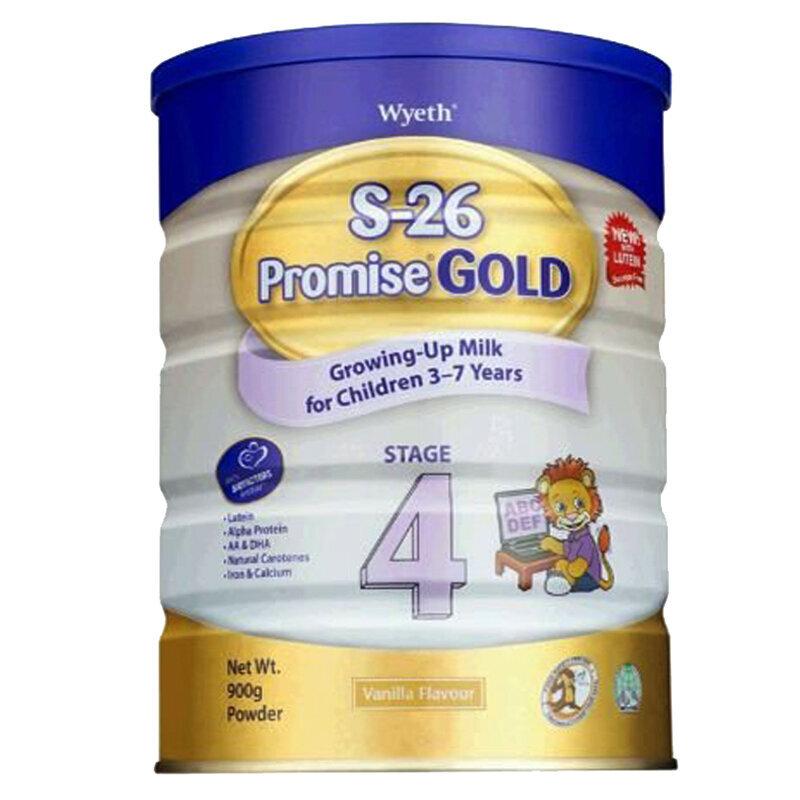 Sữa bột S-26 Promise Gold 4 - hộp 900g (dành cho trẻ từ 3 tuổi trở lên)