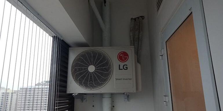 Dàn Nóng Điều Hòa Multi LG 30.000BTU 1 chiều Inverter A3UQ30GFD0
