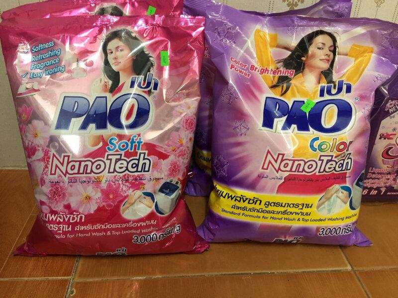 PAO đến từ Thái Lan với công nghệ Nhật Bản