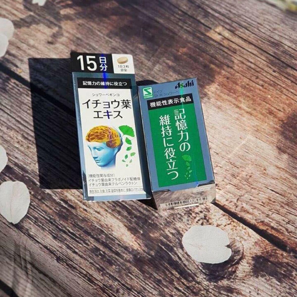 Thực phẩm chức năng bổ não Asahi