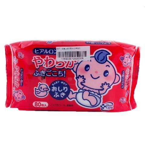 Khăn ướt THT có xuất xứ từ Nhật Bản sẽ giúp mẹ bảo vệ làn da dịu êm cho bé yêu.
