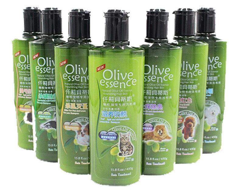 Sữa tắm Olive Essence cho chó lông dài