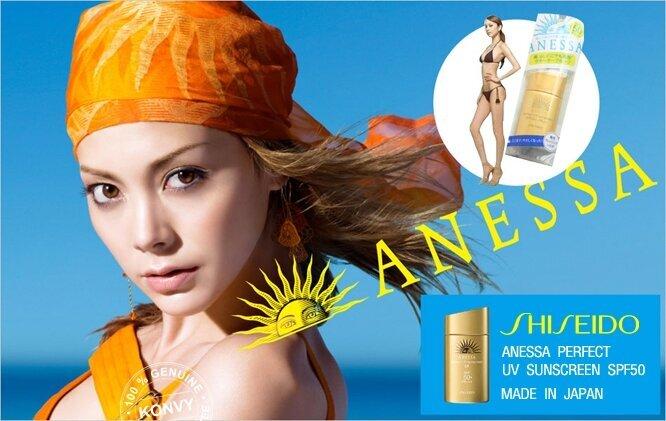 Kem Chống Nắng Anessa Perfect Pearly Shiseido SPF50 PA++++ 60ml