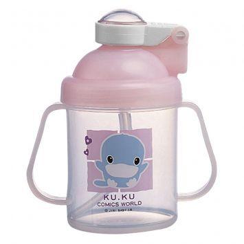 Bình uống nước có tay cầm Ku Ku 5321