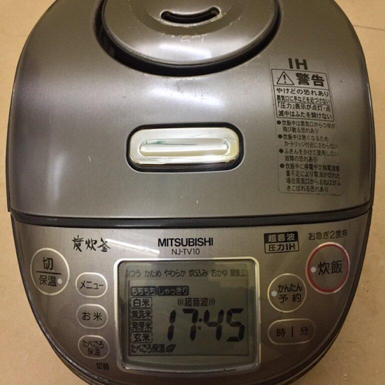 Hướng dẫn sử dụng nồi cơm điện cao tần Mitsubishi