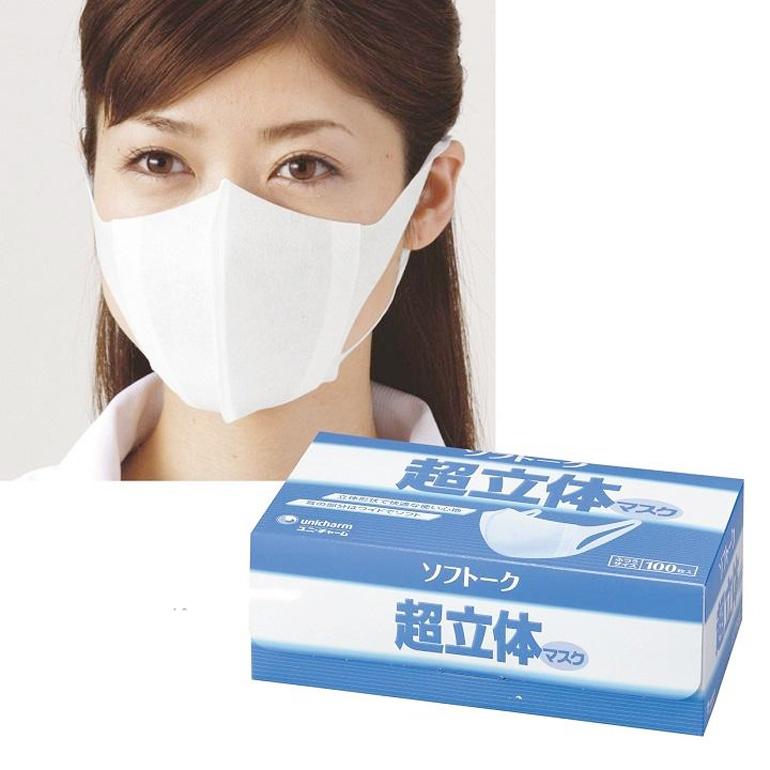 khẩu trang unicharm ngăn vi khuẩn