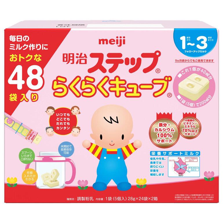 Sữa Meiji dạng thanh giúp trẻ 3 tuổi tăng cân tốt.