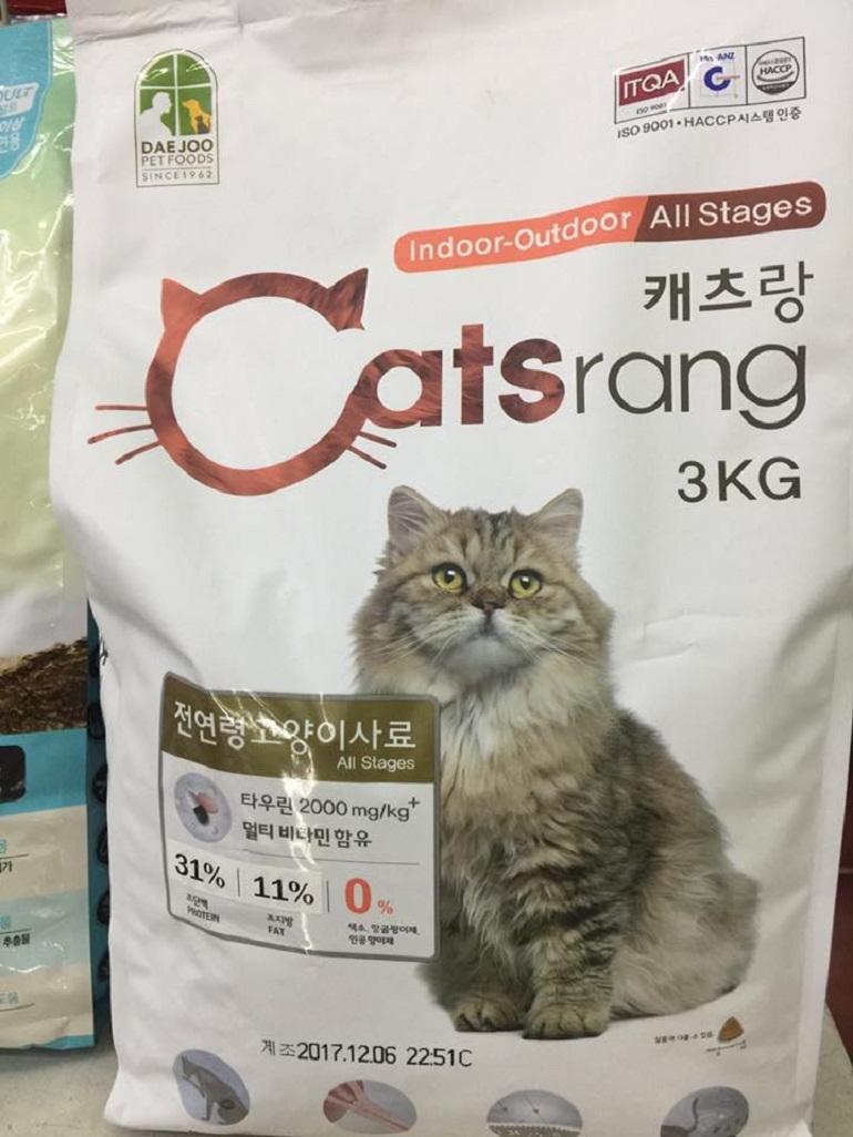 Hàm lượng dinh dưỡng trong thức ăn cho mèo Catsrang vô cùng dồi dào
