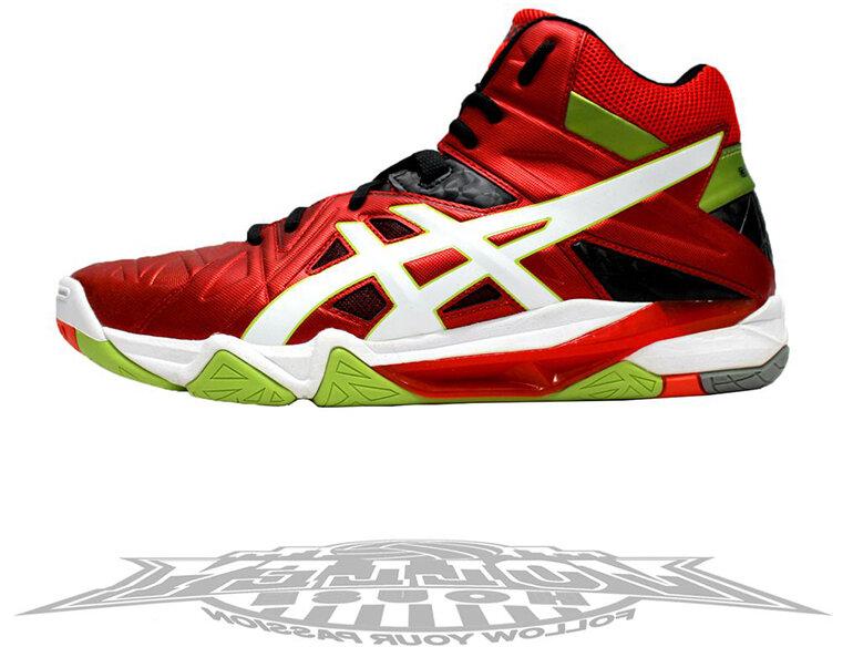 Giày bóng chuyền Asics