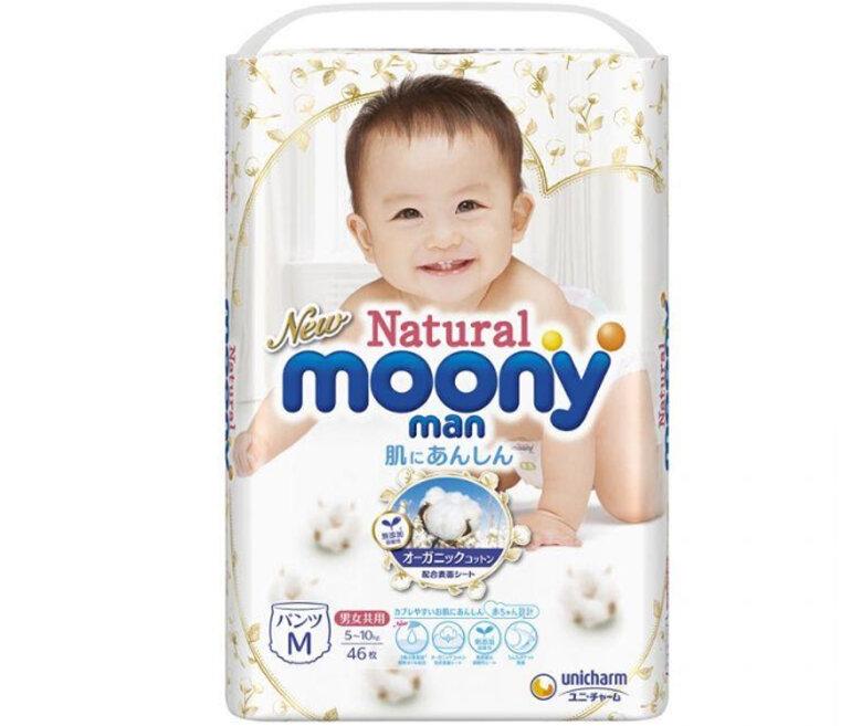 Bỉm Moony siêu thấm hút, siêu mềm mại và siêu khô thoáng