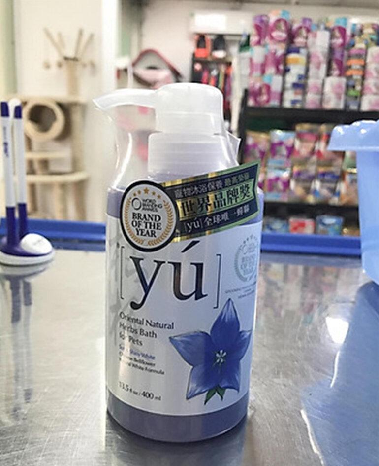 Sữa tắm YU cho chó lông trắng