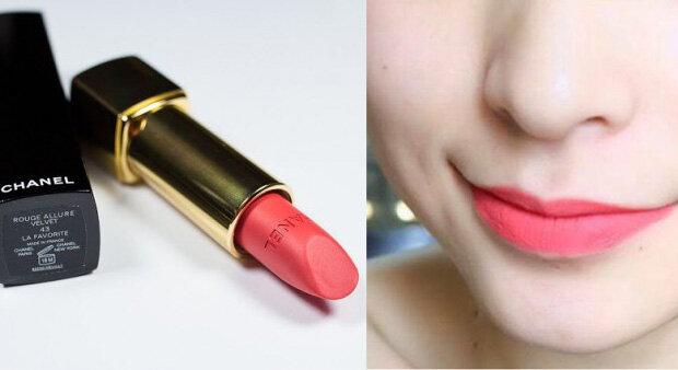 Son hồng Chanel Rouge Allure màu #136 Melodieuse