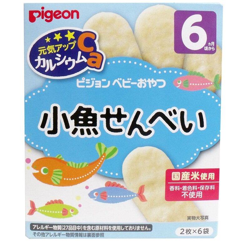 bánh ăn dặm của Nhật như Pigeon
