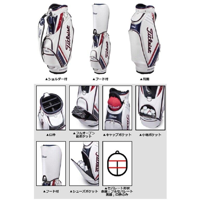 Túi đựng đồ golf Titleist Casual Cart Bag TB8CT6SEA