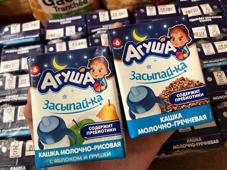 sữa béo Nga Arywa