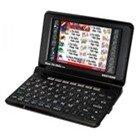 Kim từ điển GD5100M (GD-5100M/ GD5100) - 11 bộ đại từ điển