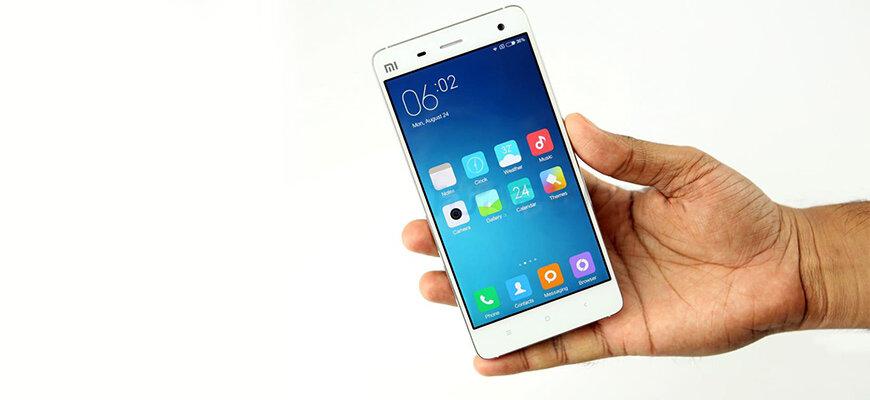 Điện thoại Xiaomi Mi 4S 2016