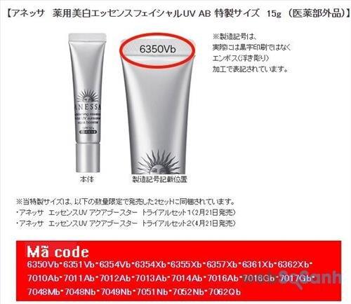 Mã code của kem chống nắng ANESSA Whitening Essence Facial UV Sunscreen Aqua Booster loại mẫu thử 15g bị thu hồi