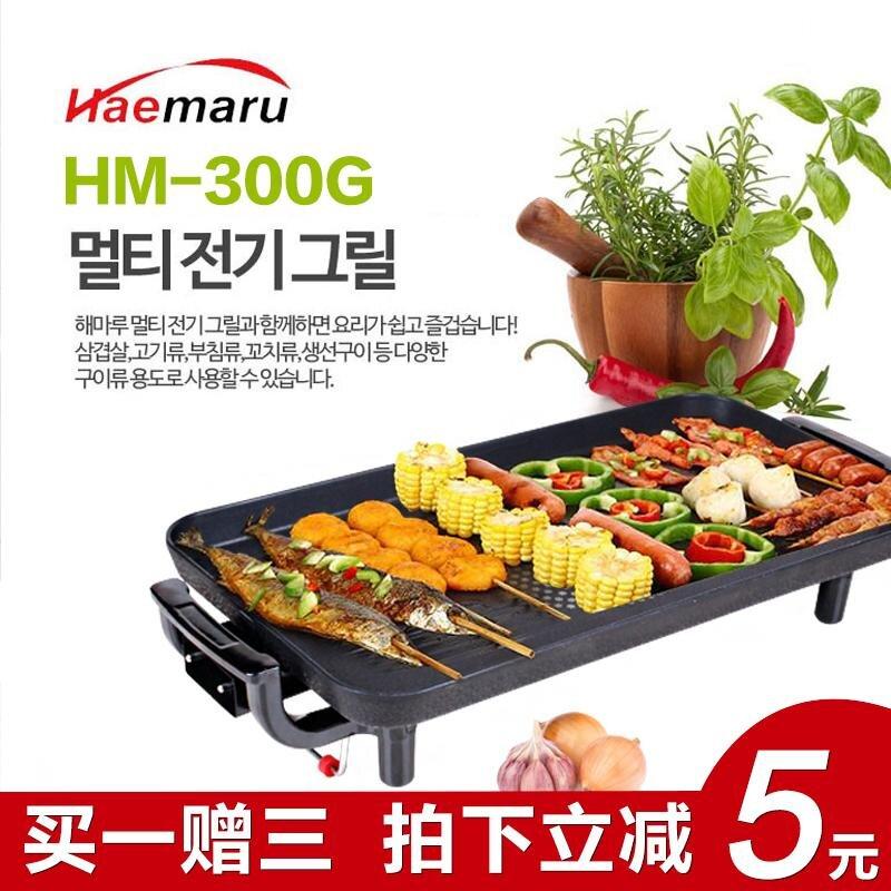 Haemaru Hàn Quốc HM-300G