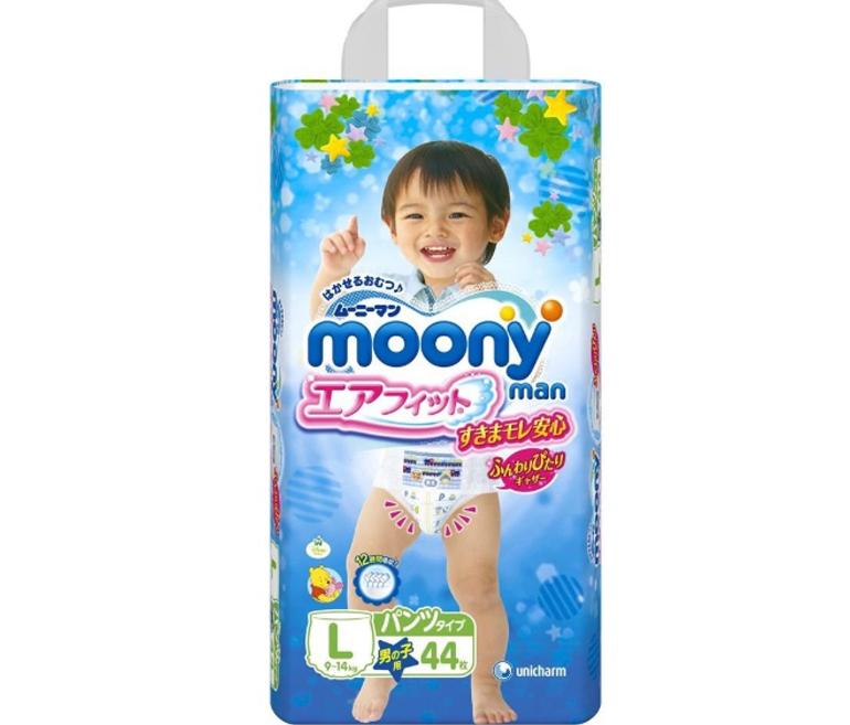 Chọn cửa hàng uy tín để mua được bỉm Moony chính hãng